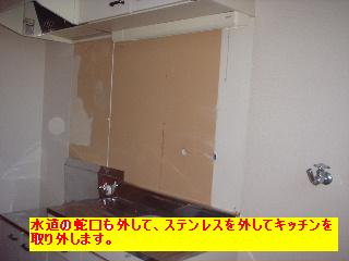 f0031037_1636374.jpg