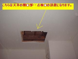 f0031037_16372971.jpg