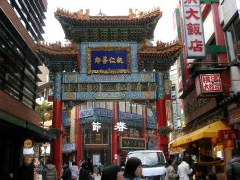 中華街でテニスの先輩の快気祝い_a0074540_17283868.jpg