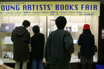 YOUNG ARTISTS\' BOOKS FAIR 終了!!_c0096440_1464079.jpg