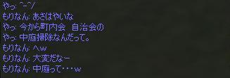c0110043_0345328.jpg