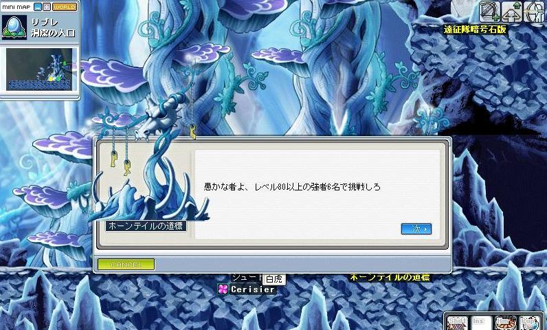 f0032647_23274935.jpg