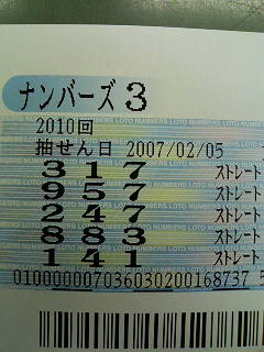 f0111748_19384662.jpg