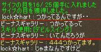 f0060649_22394392.jpg