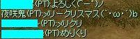 a0061353_15515681.jpg