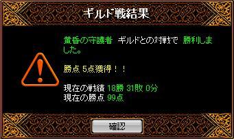 e0101858_21184552.jpg