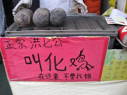 七宝老街(七宝古镇)_f0056261_13314697.jpg