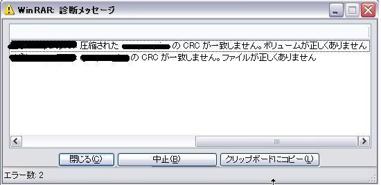 b0024863_18132448.jpg