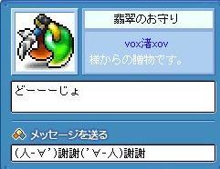 d0087263_15475858.jpg