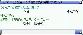 d0083165_224061.jpg