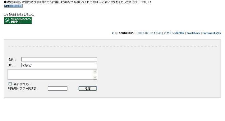c0048667_18391928.jpg