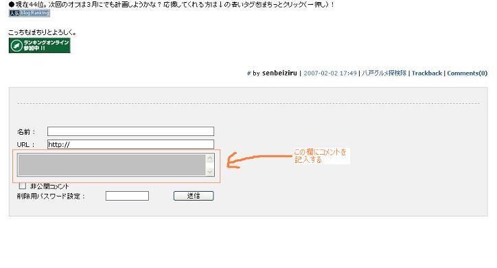 c0048667_18562351.jpg