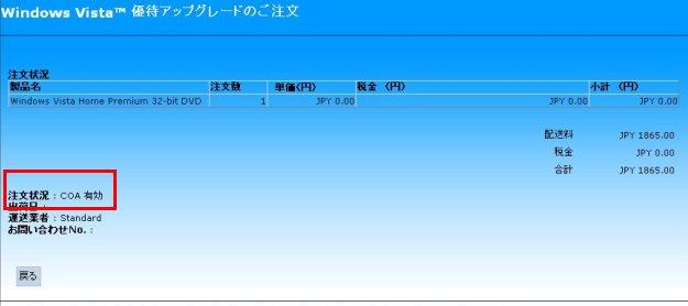 b0063170_011108.jpg