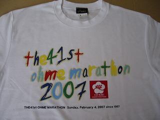 完走Tシャツ_d0074474_1191936.jpg