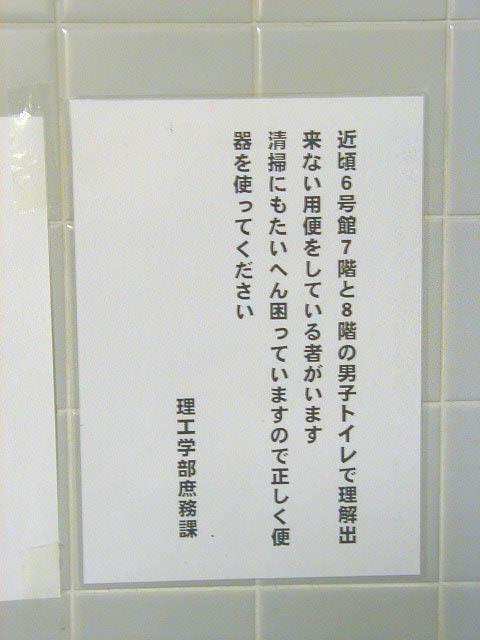f0094079_0492738.jpg