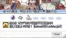 f0123280_2245714.jpg