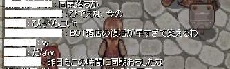 f0123280_719179.jpg