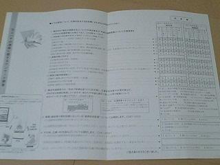 f0126492_8413074.jpg