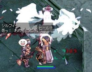 f0124397_0564564.jpg