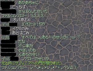 e0076602_3403284.jpg