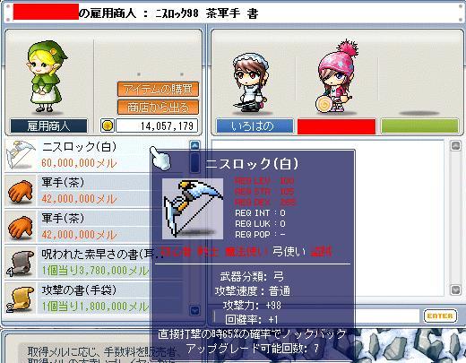 b0096204_54187.jpg