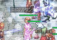 f0032808_162287.jpg