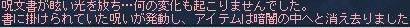 f0048418_1918076.jpg