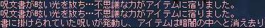 f0048418_19181883.jpg