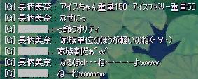 d0084319_11491047.jpg