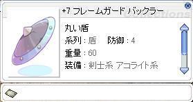 a0058124_17392397.jpg