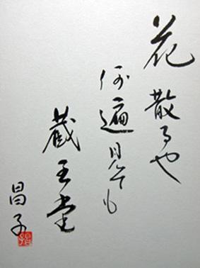f0118324_2213042.jpg
