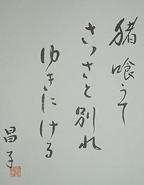 f0118324_2214275.jpg
