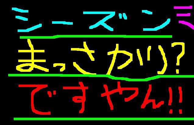 f0056935_2020714.jpg