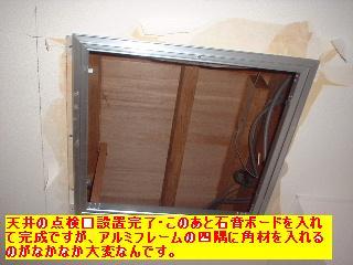 f0031037_16203440.jpg