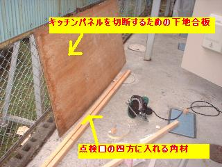 f0031037_1620447.jpg