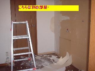 f0031037_16215374.jpg