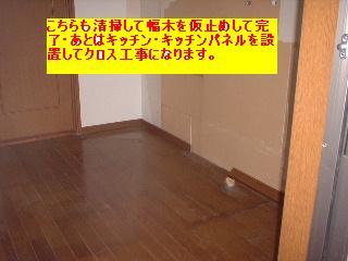 f0031037_1622265.jpg