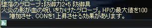 f0028938_0384892.jpg