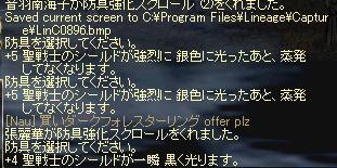 f0028938_0402028.jpg