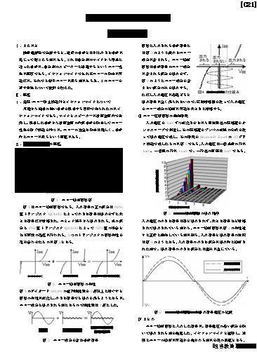 a0051043_1635147.jpg