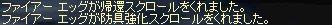b0010543_622659.jpg