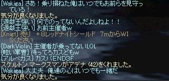 b0010543_624145.jpg