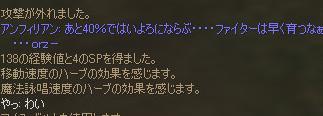 c0110043_1740598.jpg