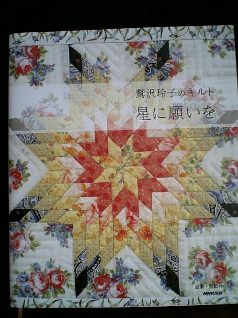 f0090046_2013135.jpg