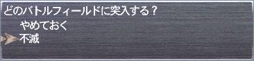 b0008658_11495360.jpg