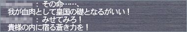 b0008658_11563954.jpg