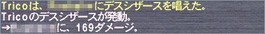 b0008658_12271029.jpg