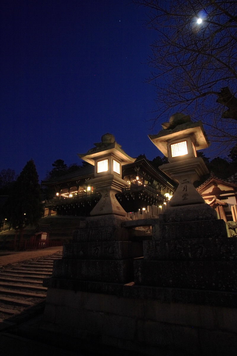古寺を巡る 奈良 <東大寺> 4_f0021869_044764.jpg