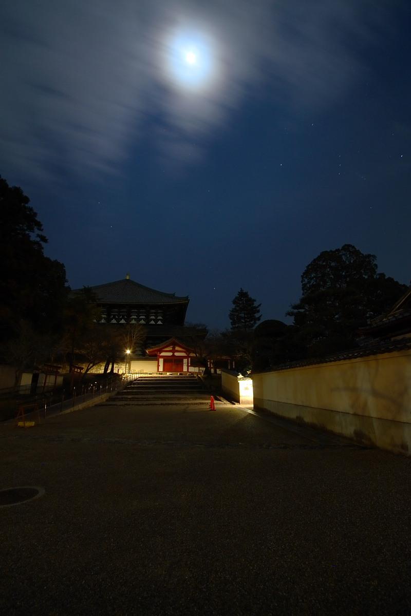古寺を巡る 奈良 <東大寺> 4_f0021869_052757.jpg