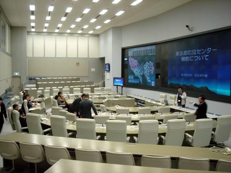 東京都防災センターとヘリポート視察_f0059673_20325440.jpg